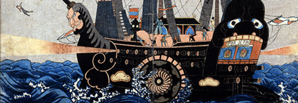 Banner image for VJx: a painting of a ship.